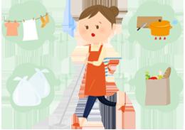 家事や育児イメージ