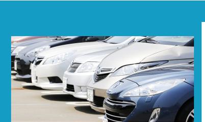車両の売買・処分